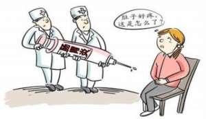 急性肠胃炎该的治疗方法