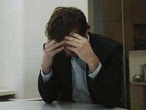 抑郁症的早期表现形式