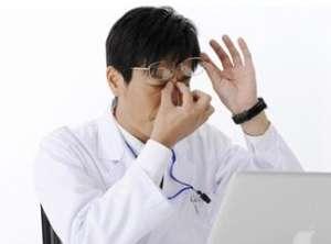 红眼病的检查诊断方法