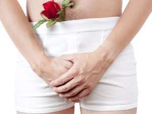 引起男性前列腺疼的原因