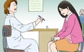 得了疱疹该怎么治疗好呢